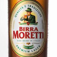 Ricette con Birra Moretti